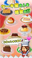 Screenshot 1: Pastry Workshop