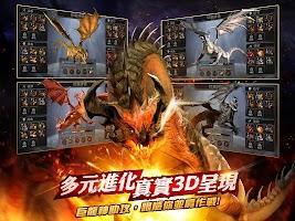 Screenshot 1: 阿瓦隆之王:龍之戰役(KOA)