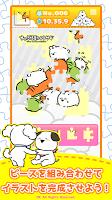 Screenshot 2: 好動兔子愛拼圖
