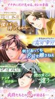 Screenshot 4: 天下統一戀亂
