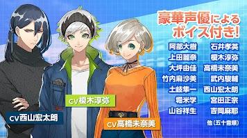 Screenshot 3: 츠무구 로직_일본판