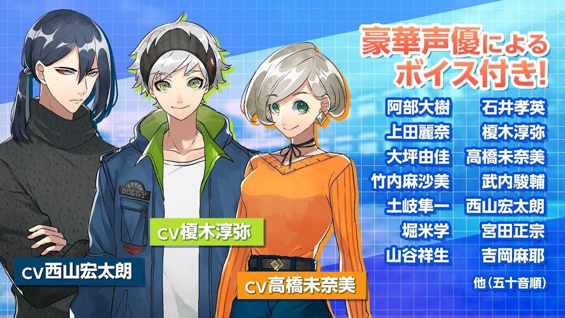 Screenshot 3: 紡之邏輯