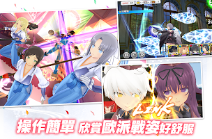 Screenshot 3: Shinobi Master Senran Kagura: New Link (zh-TW)