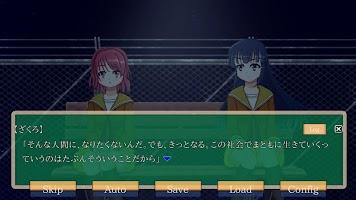 Screenshot 2: 高校★女孩