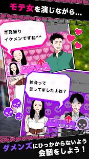 戀愛大作戰(日文版)