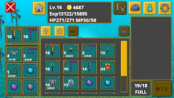 Screenshot 3: 迷宮傳說