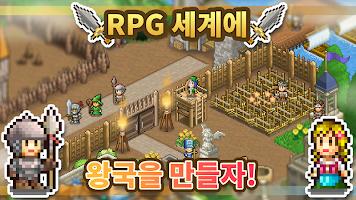 Screenshot 1: 왕국건설 스토리 | 글로벌버전
