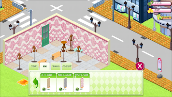 Screenshot 3: アパレル☆タウン「ドレスマイショップで洋服を集めて楽しい」