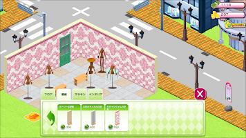 Screenshot 3: 時裝小鎮