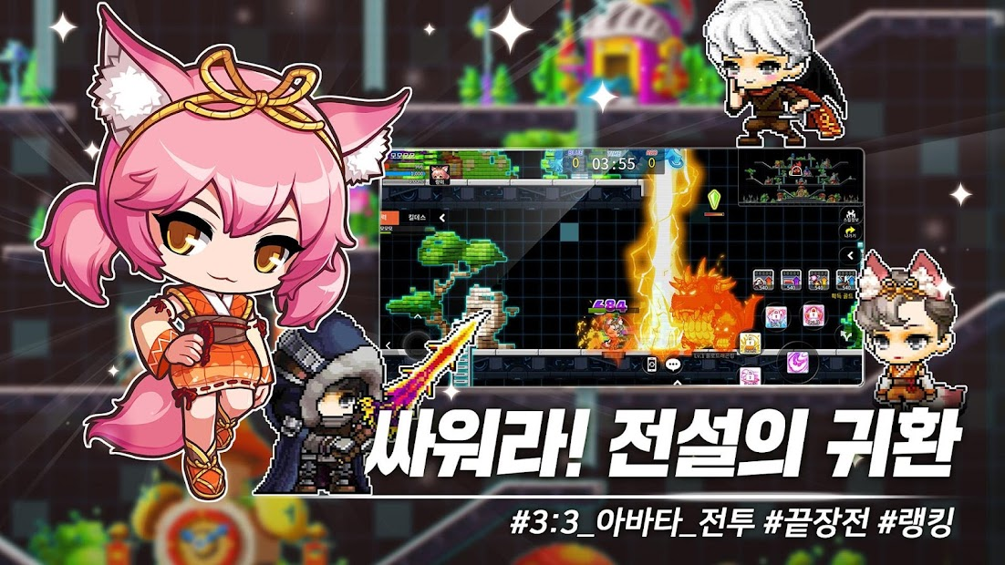 Maplestory m korea mod apk - prathabendolprathabendol