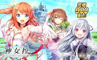 Screenshot 2: 神女控