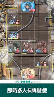 Screenshot 1: 摩天大塔 -即時多人卡片遊戲