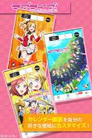 Screenshot 3: 電撃スタンプカレンダー