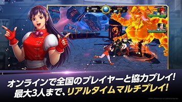 Screenshot 4: THE KING OF FIGHTERS ALLSTAR