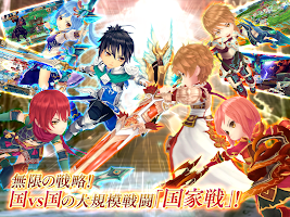 Screenshot 1: 【MMORPG】暁のエピカ -Union Brave-