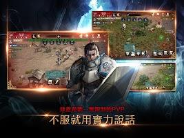 Screenshot 4: 天堂M (繁中版)