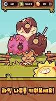 Screenshot 2: Farm Punks