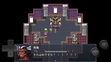 Screenshot 3: Re-translate Quest