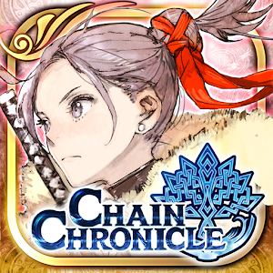 Icon: 鎖鏈戰記 Chain Chronicle (日版)