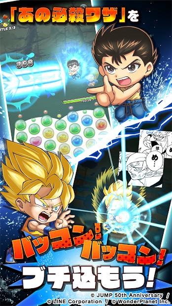 Sega Heroes Mod Apk Ios