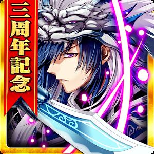 Icon: 三国魂【無料本格戦略シミュレーション三国志RPG】