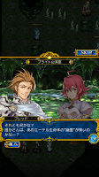 Screenshot 4: SRPG Legendary Legion Remix