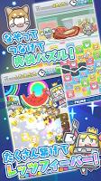 Screenshot 2: 宇宙海賊popet