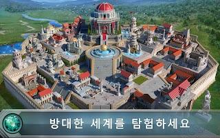 Screenshot 1: Game of War - Fire Age