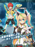 Screenshot 3: ファンタシースターオンライン2 es