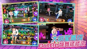 Screenshot 4: 勁舞團M | 繁中版