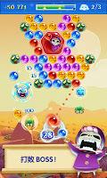Screenshot 2: Bubble Witch 2 Saga