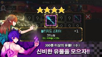 Screenshot 4: 魔法防禦戰