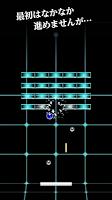 Screenshot 2: breaker -30秒でどこまで壊せますか?ブロック崩し-
