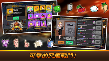 Screenshot 4: 地狱腋毛勇士: Infinite RPG
