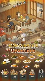 眾多回憶的食堂故事~感動人心的昭和系列~