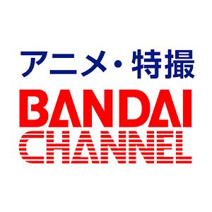 Icon: バンダイチャンネル見放題アプリ