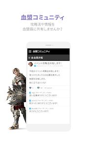 天堂2:革命/天堂2:重生 Report Talk
