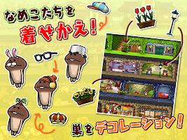 Screenshot 4: 菇菇巢穴 | 日版