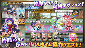 Screenshot 2: Merc Storia - Japanese