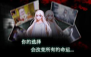 Screenshot 4: 封閉病棟 (恐怖游戲)