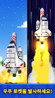 Screenshot 2: Rocket Star: 우주 공장 타이쿤