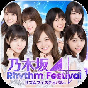 Icon: 노기자카46 리듬 페스티벌 | 일본판