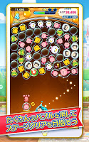 Screenshot 2: Disney Tsum Tsum Land | 日版
