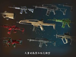Screenshot 4: Code of War: 射手在線