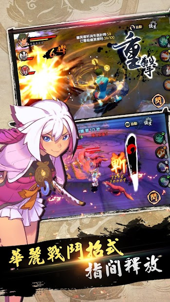 Screenshot 3: 仙劍奇俠傳 幻璃鏡