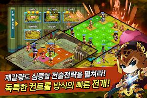 Screenshot 1: 삼국지:렙업만이살길 for Kakao