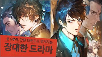 Screenshot 1: 灰色都市2