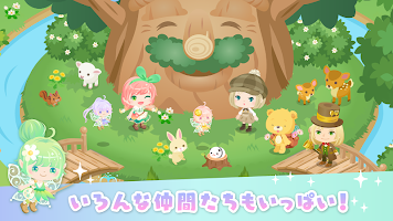 Screenshot 4: Pigg Life