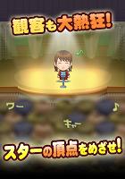 Screenshot 2: 朋友藝人館