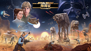 Screenshot 1: Star Wars:指揮官
